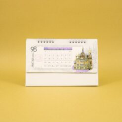 491 247x247 - تقویم رومیزی سلفونی جهان پایه سفید کد:۴۹۱