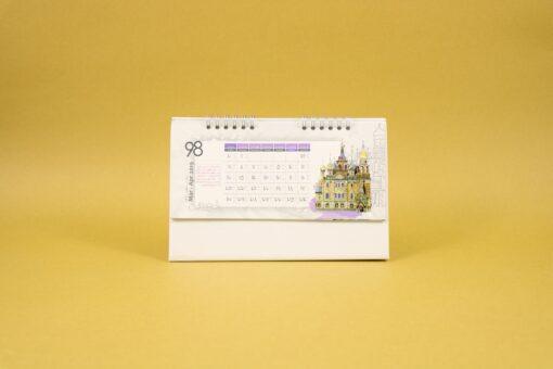 491 510x340 - تقویم رومیزی سلفونی جهان پایه سفید کد:۴۹۱