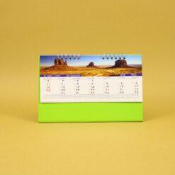 496 247x247 - تقویم رومیزی سلفونی طبیعت پایه سبز کد:۴۹۶