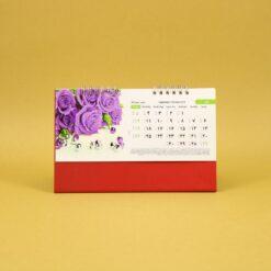 498 247x247 - تقویم رومیزی سلفونی گل پایه قرمز کد :۴۹۸