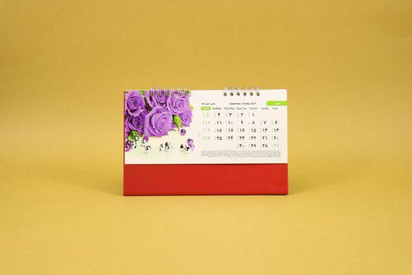 498 600x400 - تقویم رومیزی سلفونی گل پایه قرمز کد :۴۹۸