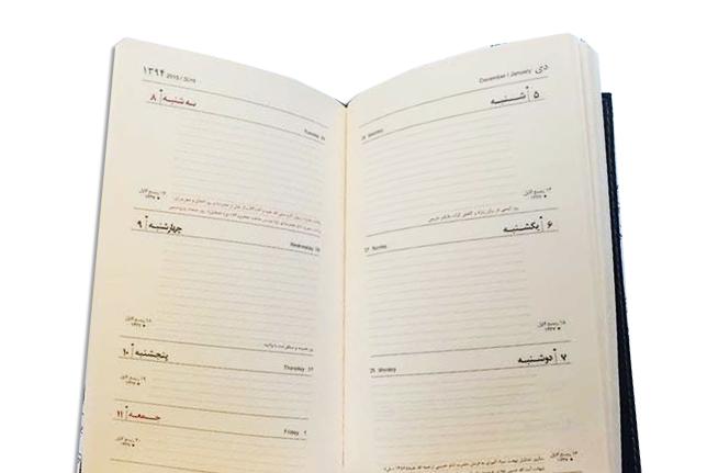 یک هفته در دو صفحه - نکات سفارش سررسید یا سالنامه