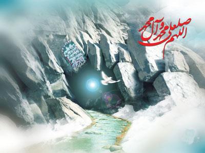 hhe2092 easter mabas - تاریخ مبعث رسول اکرم (ص) در سال 1399