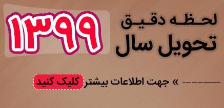 photo 2019 12 04 23 09 13 - ست مدیریتی