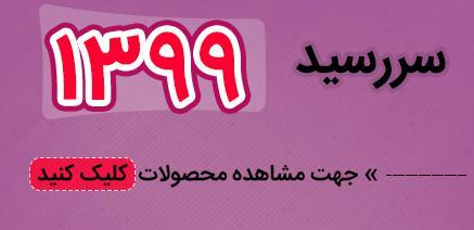 photo 2019 12 04 23 09 14 - ست مدیریتی