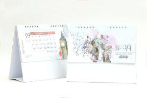 تقویم رومیزی سلفونی جهان پایه سفید مدل 703