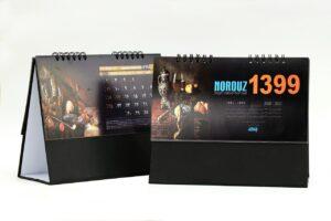 تقویم رومیزی سلفونی جام پایه مشکی مدل 704