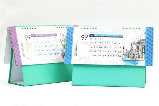 تقویم رومیزی سلفونی جهان پایه سبز مدل 709