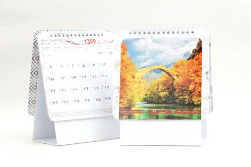 تقویم رومیزی سلفونی طبیعت پایه سفید مدل 711