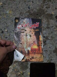 WhatsApp Image 2020 01 03 at 11.16.22 225x300 - شهادت سرلشگر سلیمانی در بغداد + فیلم و عکس
