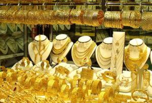 840456 300x203 - خرید طلا و جواهر ارزان قیمت بدون کارمزد