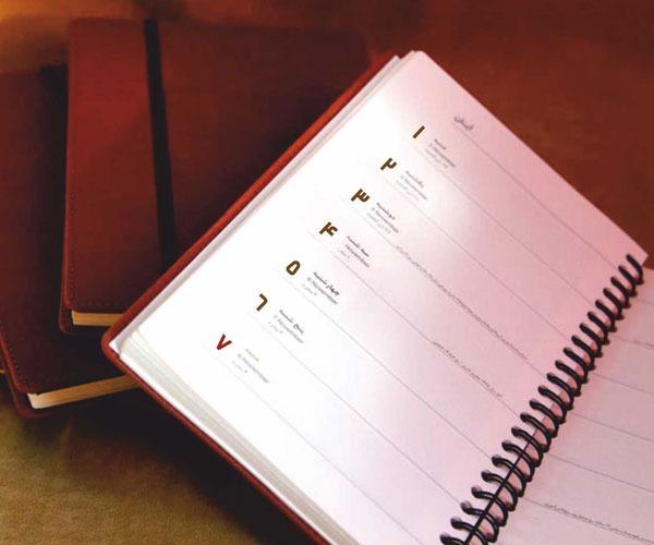 pagination - صفحه بندی/صفحه چینی و فرم بندی سررسید یا سالنامه