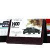 تقویم رومیزی 1400 طرح ماشین کد 907