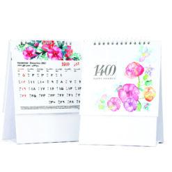 تقویم رومیزی 1400 طرح گل 910