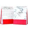 تقویم رومیزی 1400 طرح جهان باستان 911