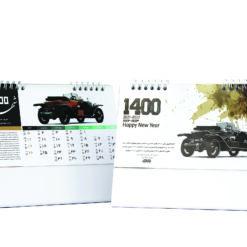 تقویم رومیزی 1400 طرح ماشین 912
