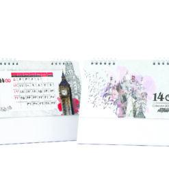 تقویم رومیزی 1400 طرح جهان 914