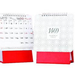 تقویم رومیزی 1400 طرح جهان 915