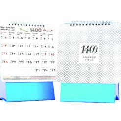 تقویم رومیزی 1400 طرح جهان باستان 916
