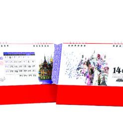 تقویم رومیزی 1400 طرح جهان 919